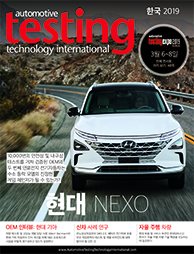 Automotive Testing Korea